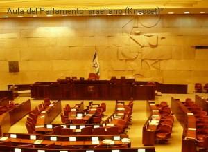 Contrordine: Israele verso il riconoscimento del genocidio armeno
