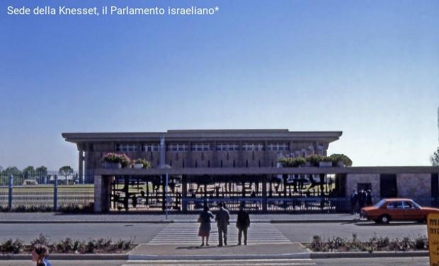 Personalità ebraiche italiane contro Israele «Stato ebraico»