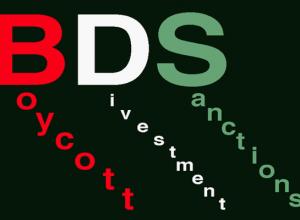 Arrestato in Israele il coordinatore del BDS (Boicottaggio, Disinvestimento, Sanzioni)